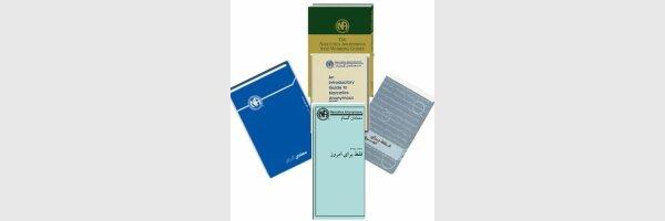 Farsi (Persische) Literatur