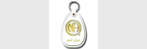 Schlüsselanhänger, Farsi